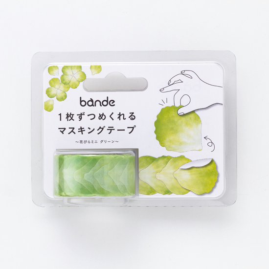 「BANDE マスキングテープ グリーン」の画像検索結果