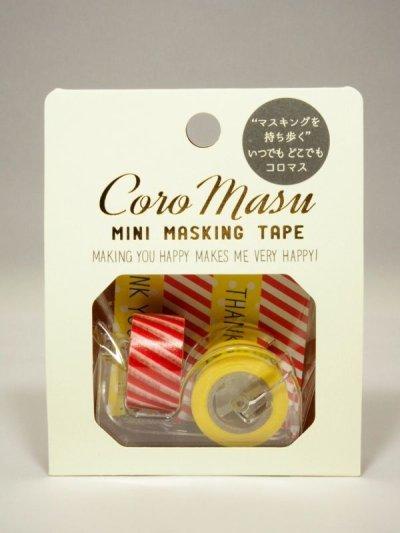 画像1: RYU-RYU Coro masu(コロマス) サンキュー&赤バイアス【30%OFF】