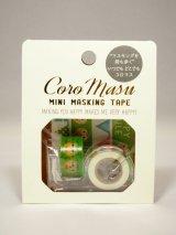 RYU-RYU Coro masu(コロマス) フラッグ&スマイル【30%OFF】