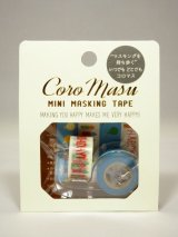 RYU-RYU Coro masu(コロマス) 風船&ろうそく【30%OFF】