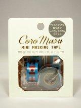 RYU-RYU Coro masu(コロマス) 旅行&国旗【30%OFF】
