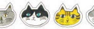 画像1: 倉敷意匠 トラネコボンボン シールロール 18mm   (Cat)