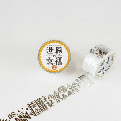 画像2: ROUND TOP 世界の文様 ブータン(銀箔)