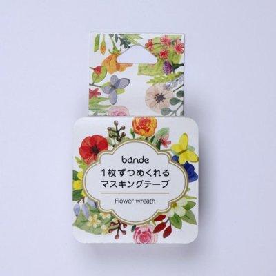 画像1: bande Garden Flower wreath