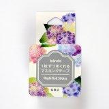 bande Garden 紫陽花