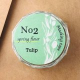 ROUND TOP Seasonal flower Tulip