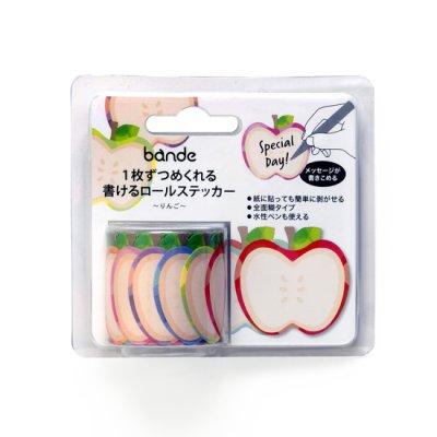 画像1: bande 書けるロールステッカー りんご