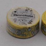 倉敷意匠 sennokoto 菅原しおん Random(Yellow)
