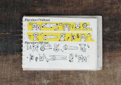 画像4: 倉敷意匠 sennokoto 菅原しおん Random(White)