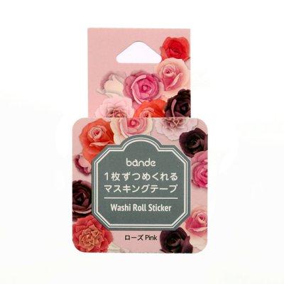 画像1: bande Garden ローズ Pink