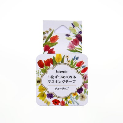 画像1: bande Garden Flower wreath チューリップ