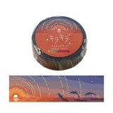 ワールドクラフト キラキラマスキングテープ Sunset
