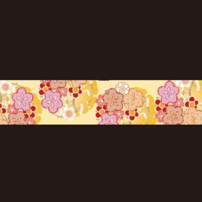 画像1: カミイソ産商 Kimono美 雪輪梅丸