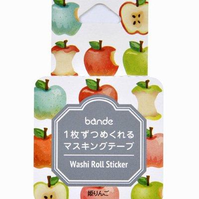 画像1: bande 姫りんご