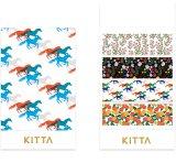 キングジム KITTA パターン
