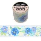 包む デザイン養生テープ グリタリングフラワー ブルー