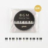 BGM Life 箔押し 5mm ピアノメロディ