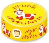 古川紙工 レトロ日記 パンダのパンやさん
