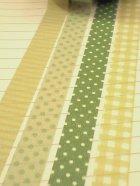 他の写真1: 倉敷意匠 ストライプ・蒸し栗(13mm)【10%OFF】
